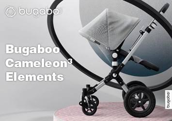 Cameleon 3 Elements