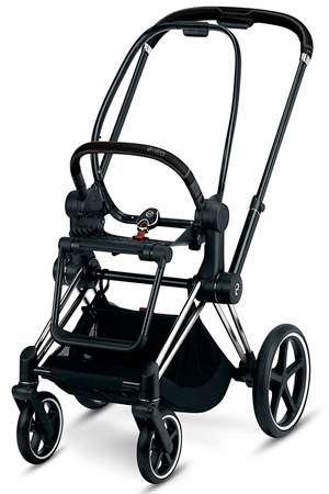 cybex priam chasis chrome negro